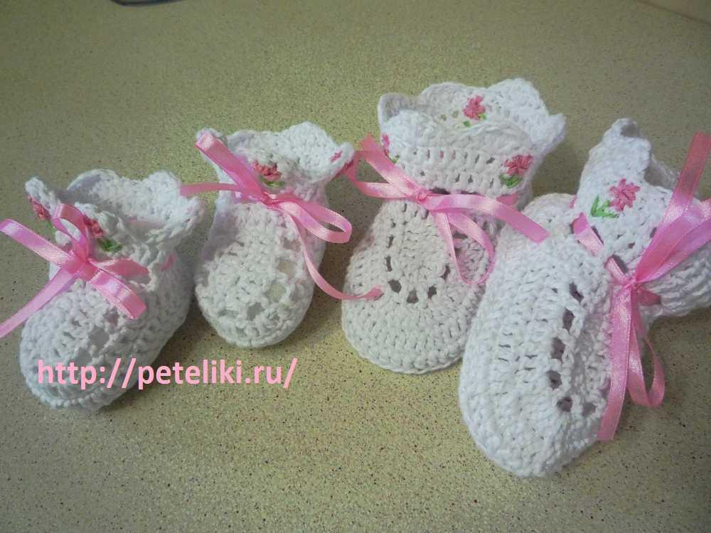8/20/2009- Вязаные шапки, пинетки и носочки для новорожденных .