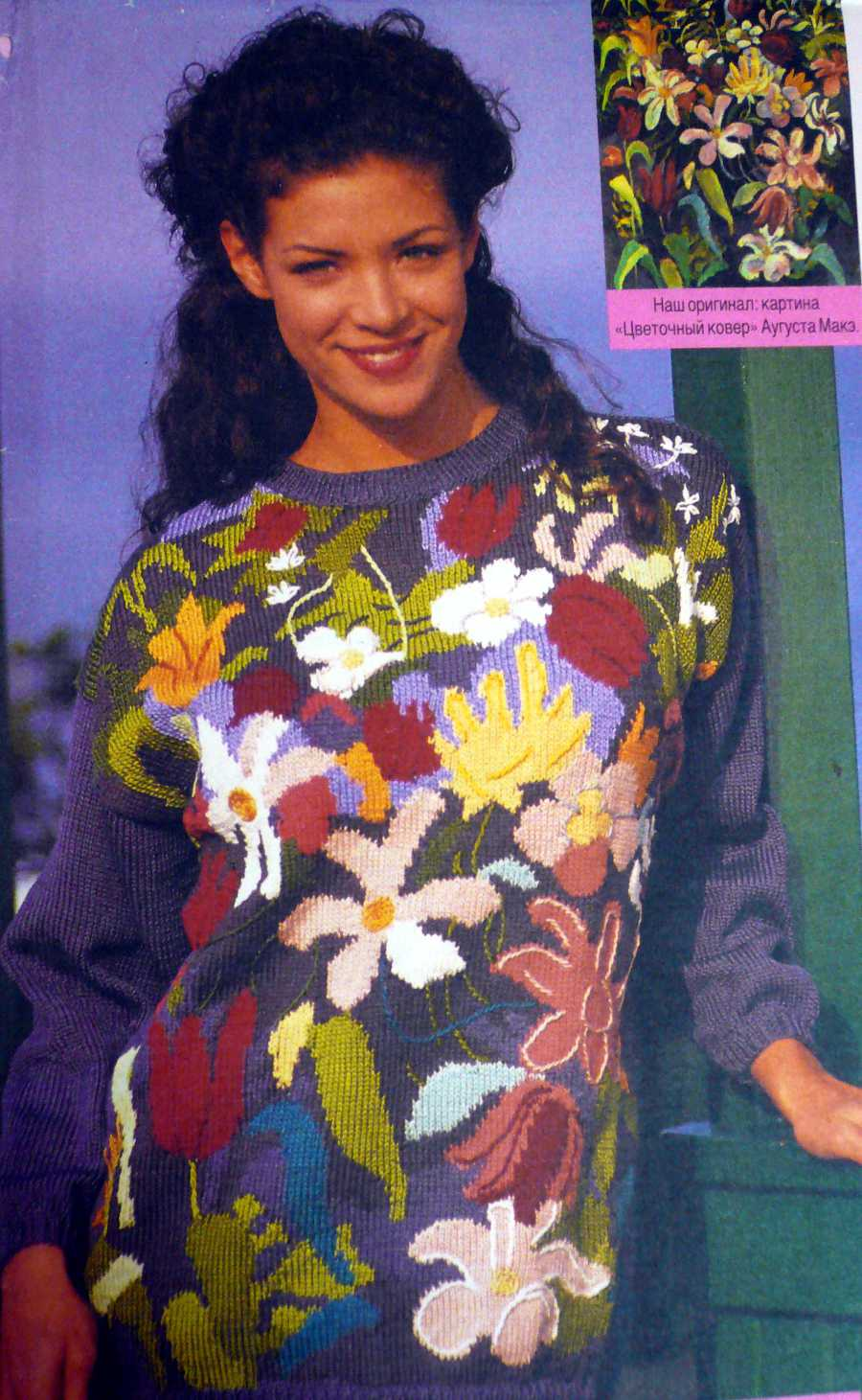Вязание крючком кофт из нескольких цветов