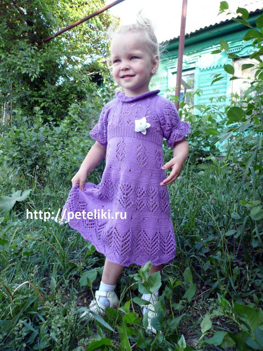 Ажурное вязание кардигана девочке 8 лет
