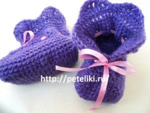 вязание крючком  пинетки