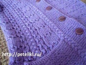 вязание спицами -кардиган