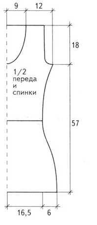Туника вязаная крючком рисунком Ананас выкройка