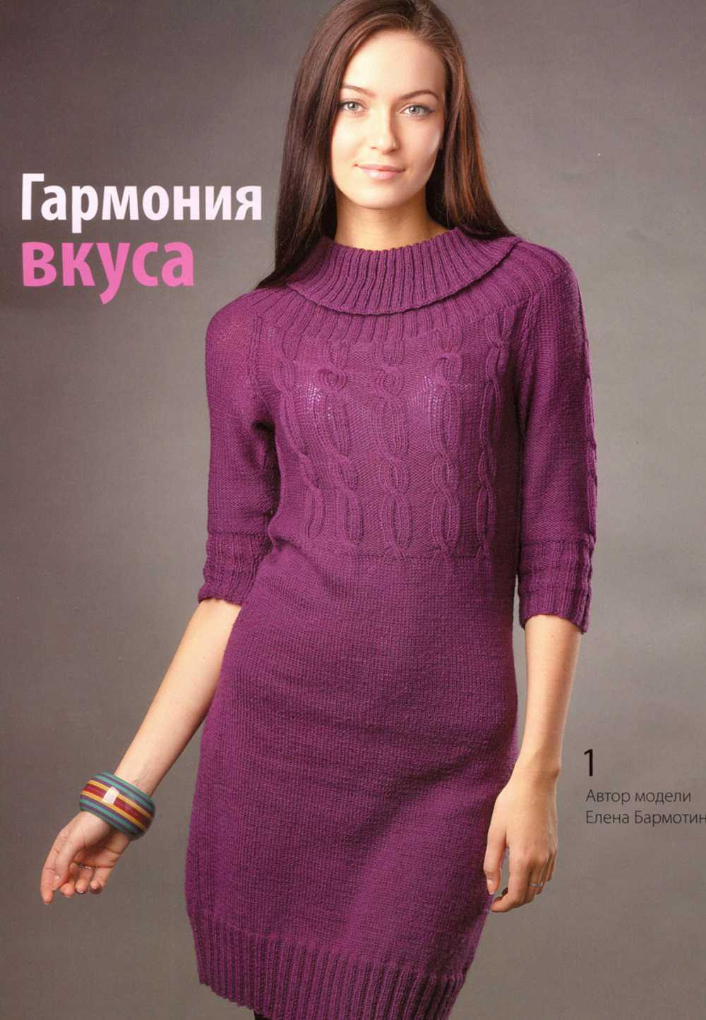 Марийские платья кто купит