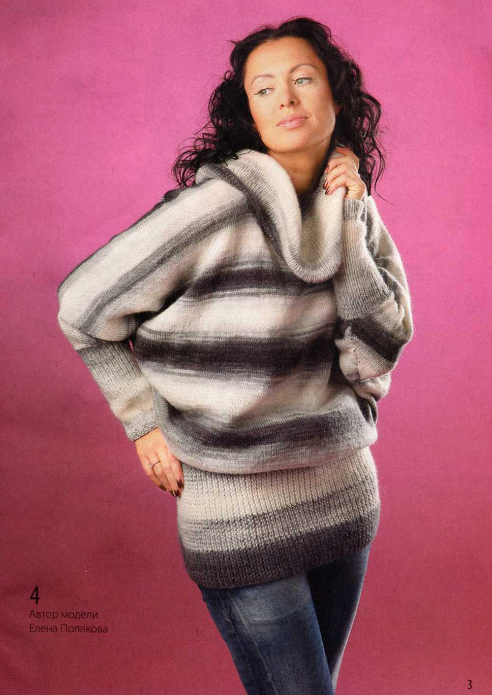Как связать теплый свитер