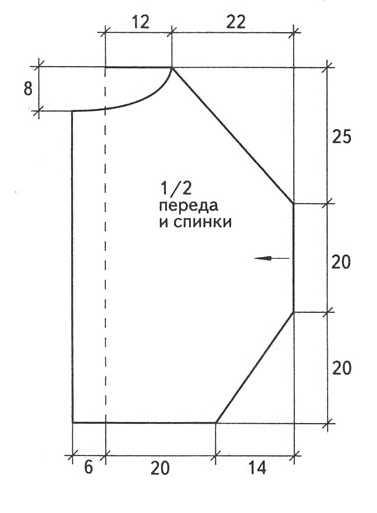вязание меланжевого жакета, схема вязания на спицах.