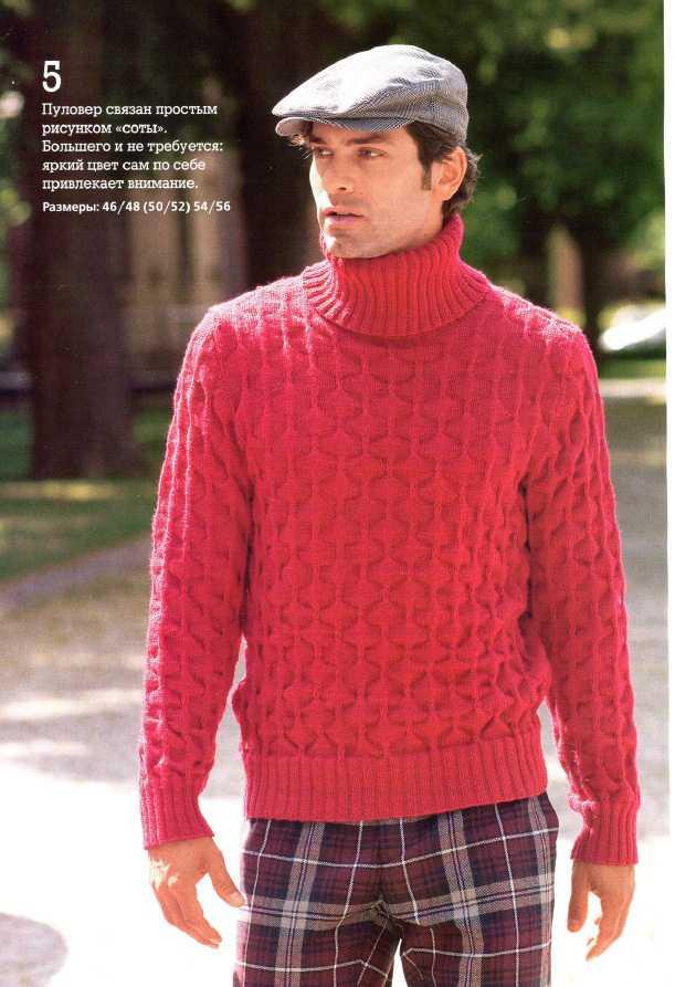 Мужской пуловер красного цвета вязаный спицами