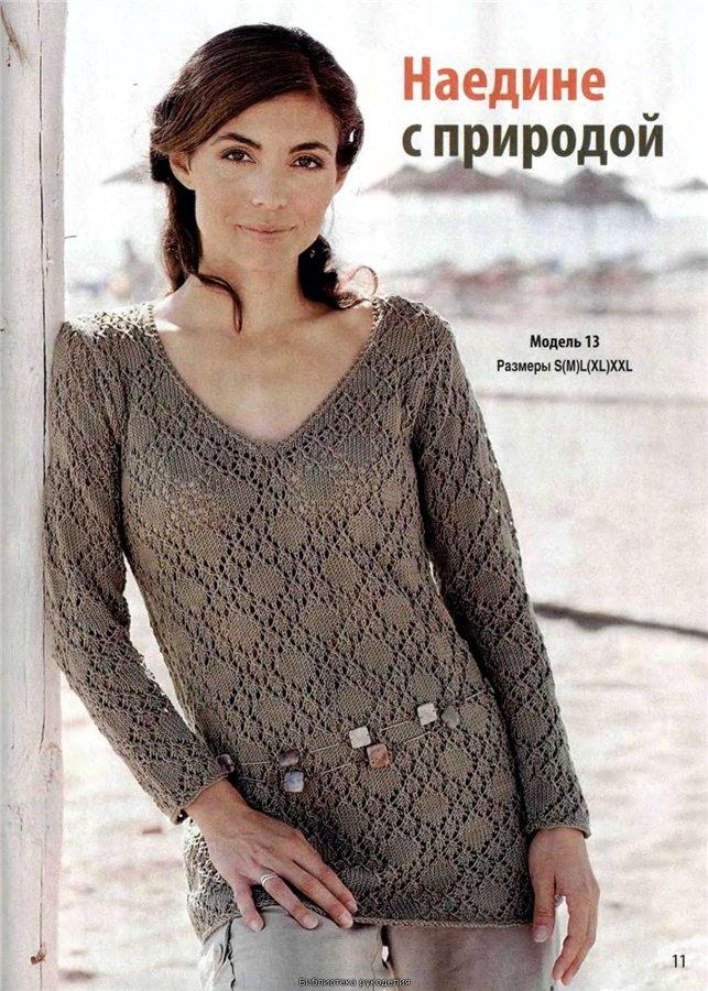 Ажурный пуловер вязаный спицамим