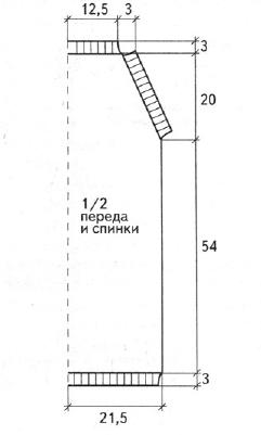 Удлинённый топ вязаный спицами выкройка