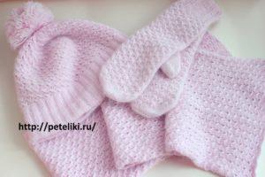 вязаные спицами Шапка, шарф и варежки узором звездочка