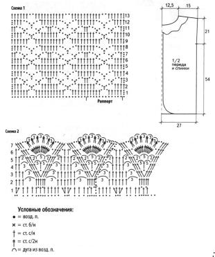 Ажурный жилет вязаный крючком схема