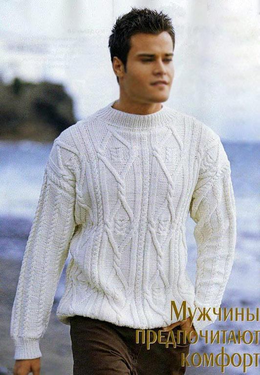 Белый мужской пуловер вязаный спицами