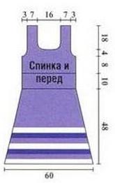 Фиолетовое платье вязаное спицами выкройка