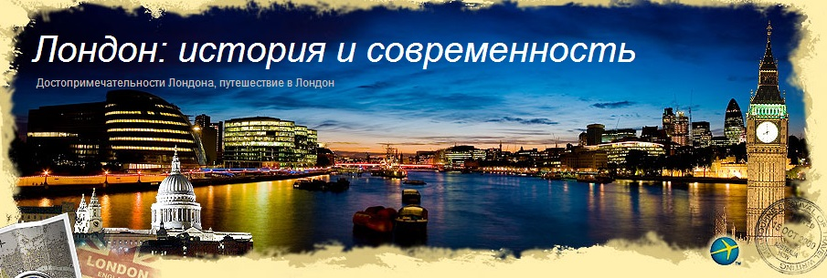 http://reallondon.ru/