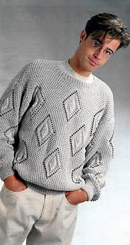 Мужской пуловер с узором Ромбы