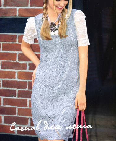 Платье без рукавов вязаное спицами