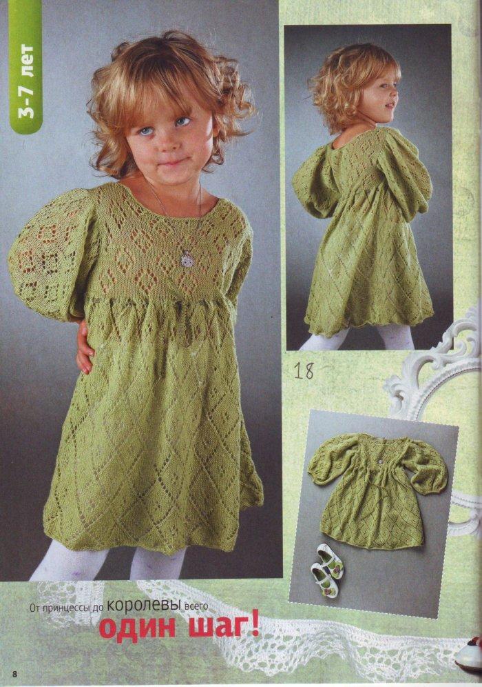 Платье для девочки ажурным узором спицами