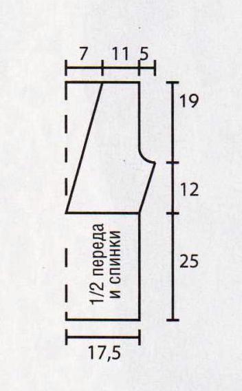 Серый топ вязаный спицами выкройка