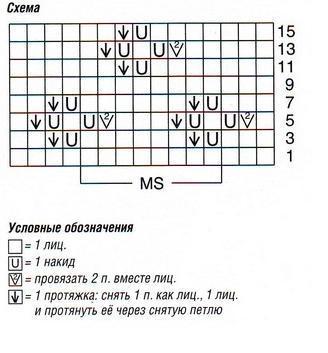 Туника С Юбкой