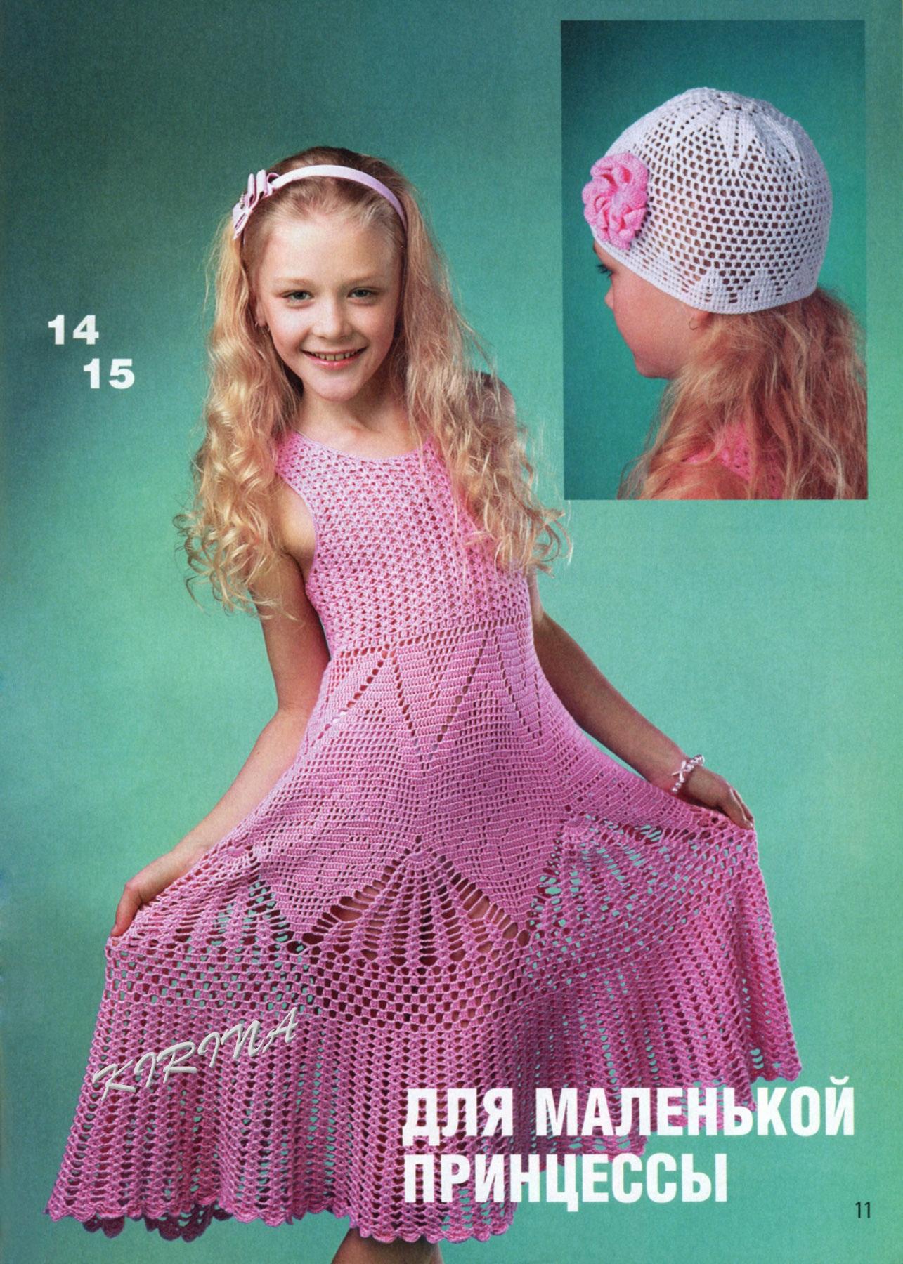 розовая шапочка с цветком схема вязания