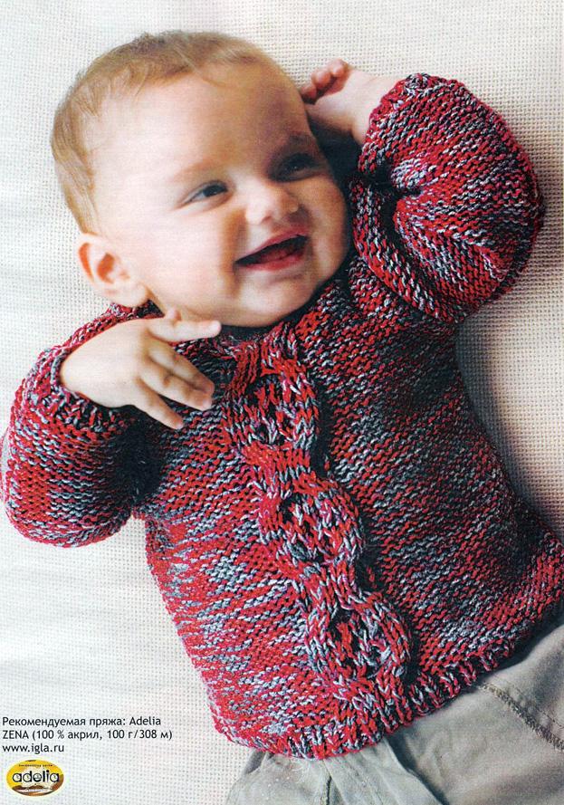 Пуловер для мальчика из мелажевой пряжи