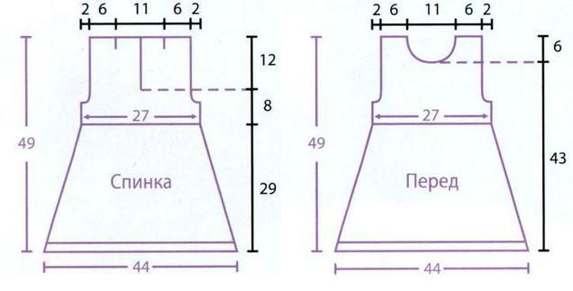 http://peteliki.ru/wp-content/uploads/2013/06/Vyikroyka5.jpg