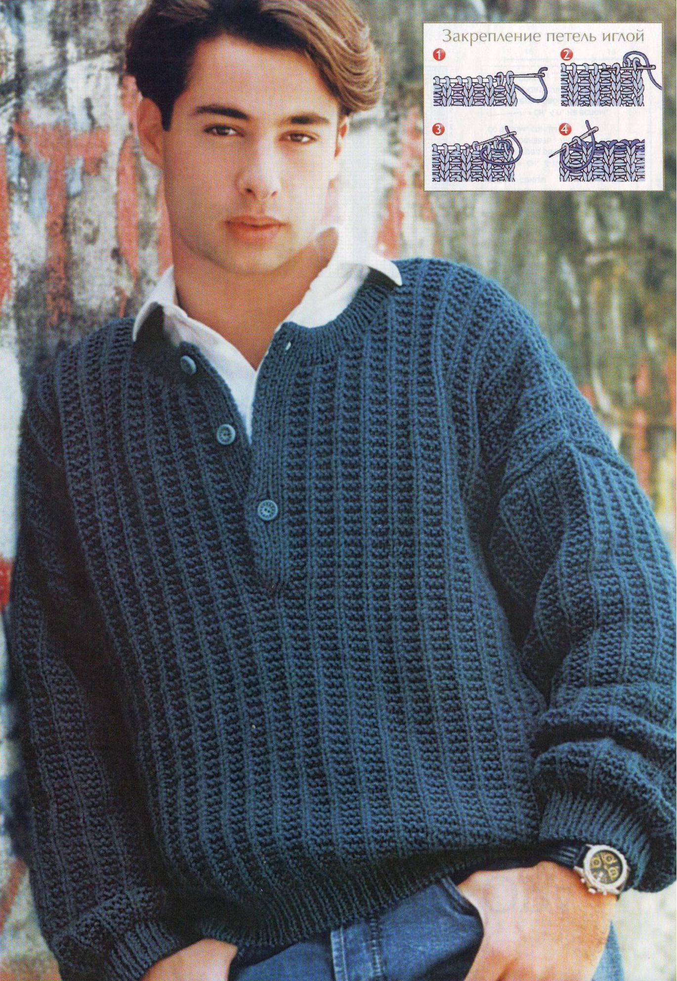 Вязаные свитера фото и схемы мужские