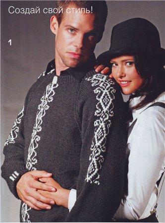 Мужской пуловер с жаккардовыми вставками