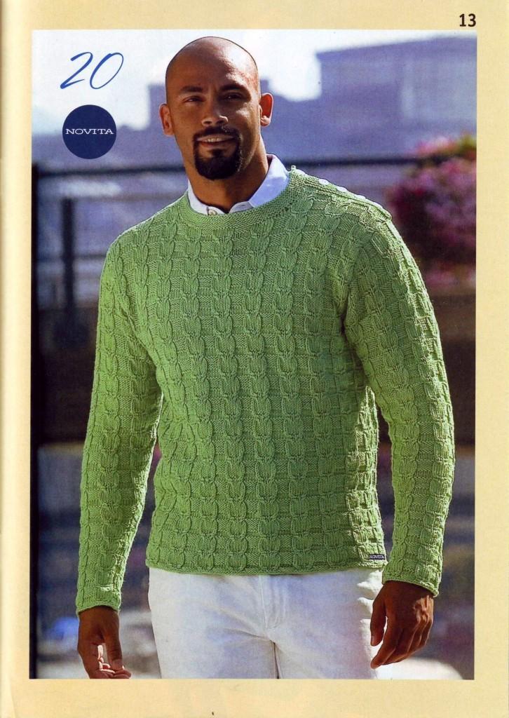 Мужской пуловер вязаный спицами с узором из кос