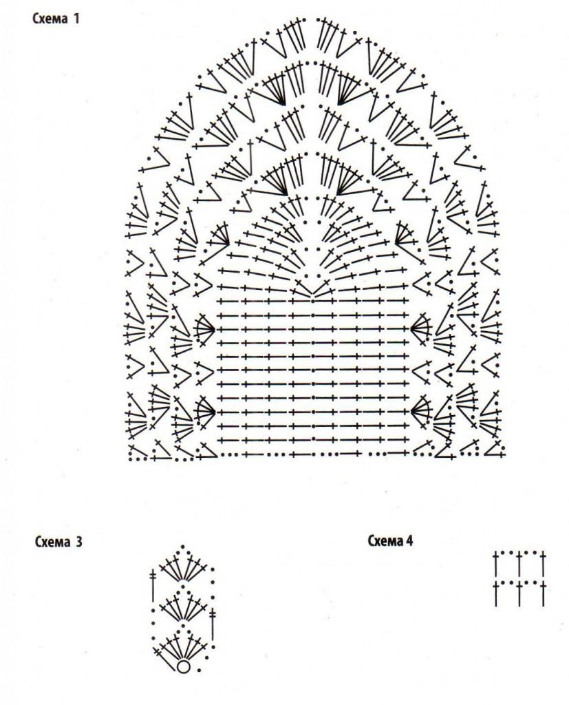 Вязаные сумки крючком со схемами и 79