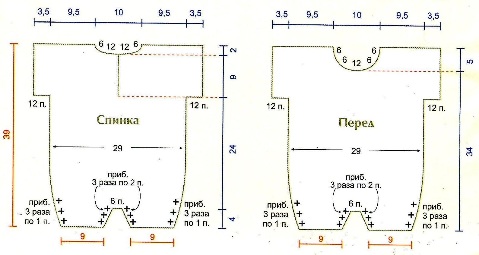 Схема вязания ползунков 25