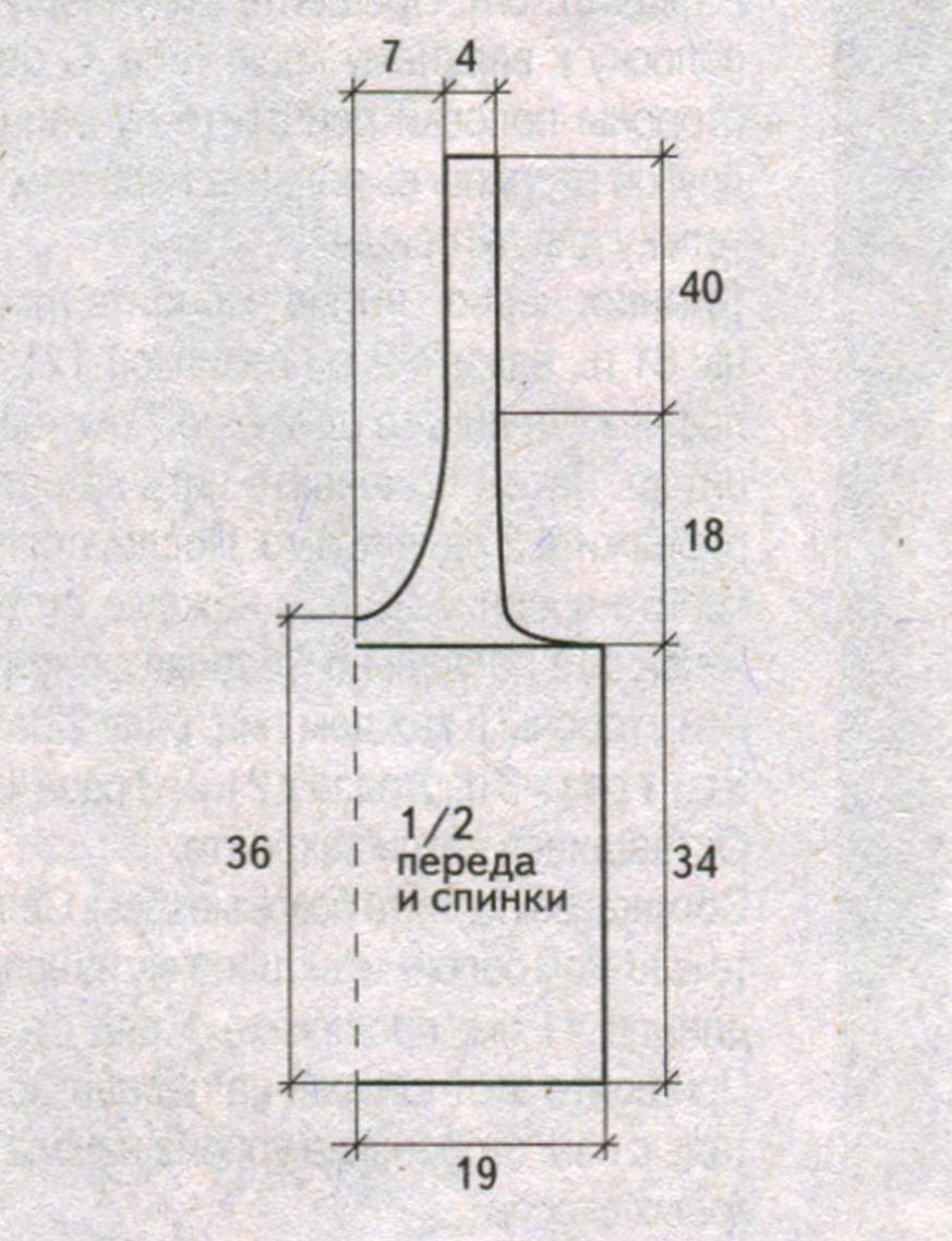 Топ с черничным узором вязаный спицами выкройка