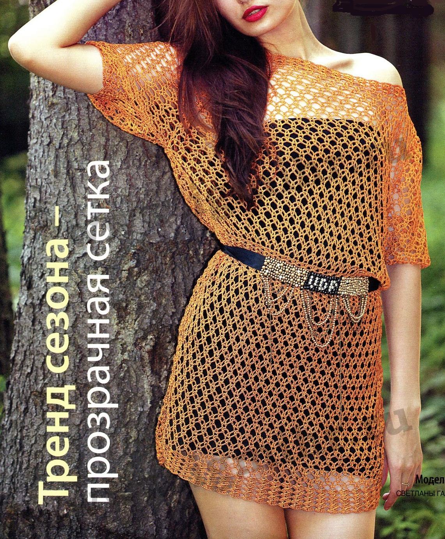 Ажурное платье цвета бронзы крючком