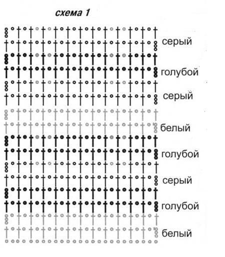 Стильный жакет вязаный крючком схема 1