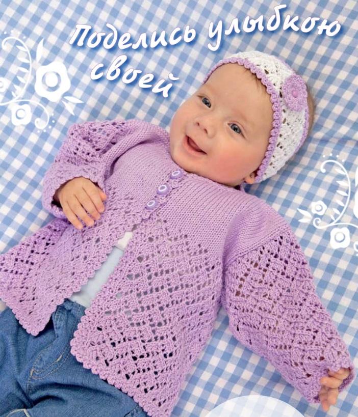 Вязания кофточек для деток 566