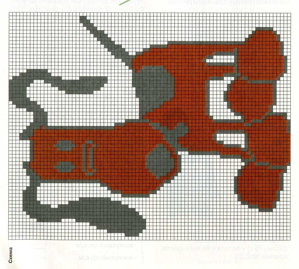 Схемы вязания животных спицами фото