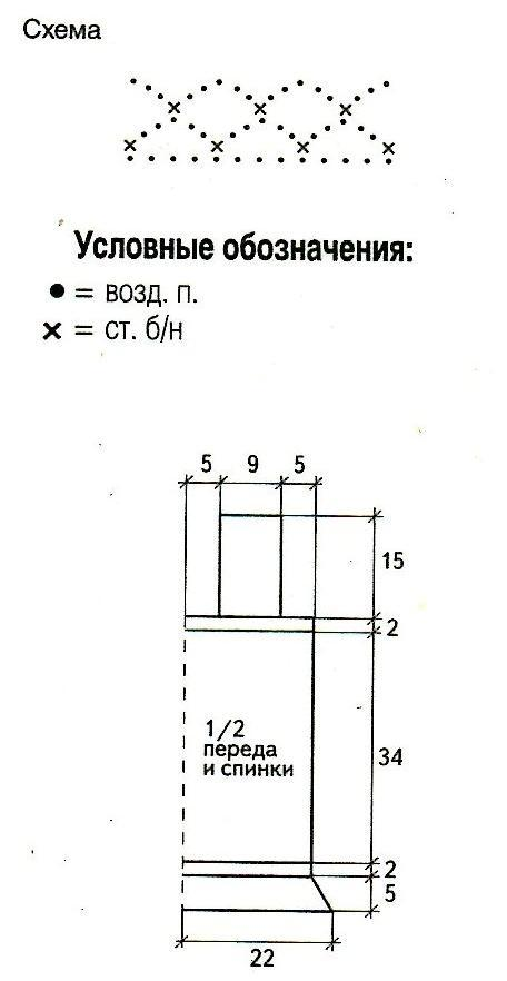 двухцветный топ вязаный спицами схема и выкройка