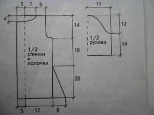 SAM_1780