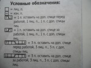 SAM_1782