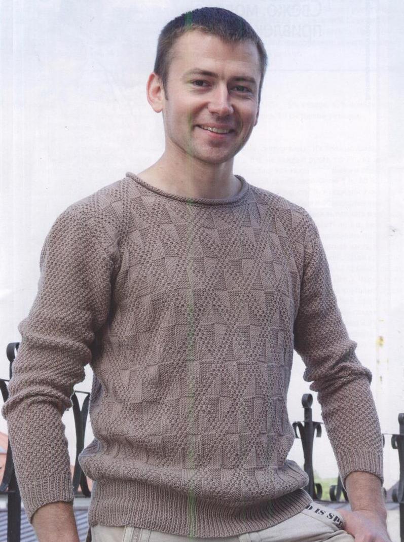 Вязаный спицами свитер для мужчины из хлопчатобумажной пряжи