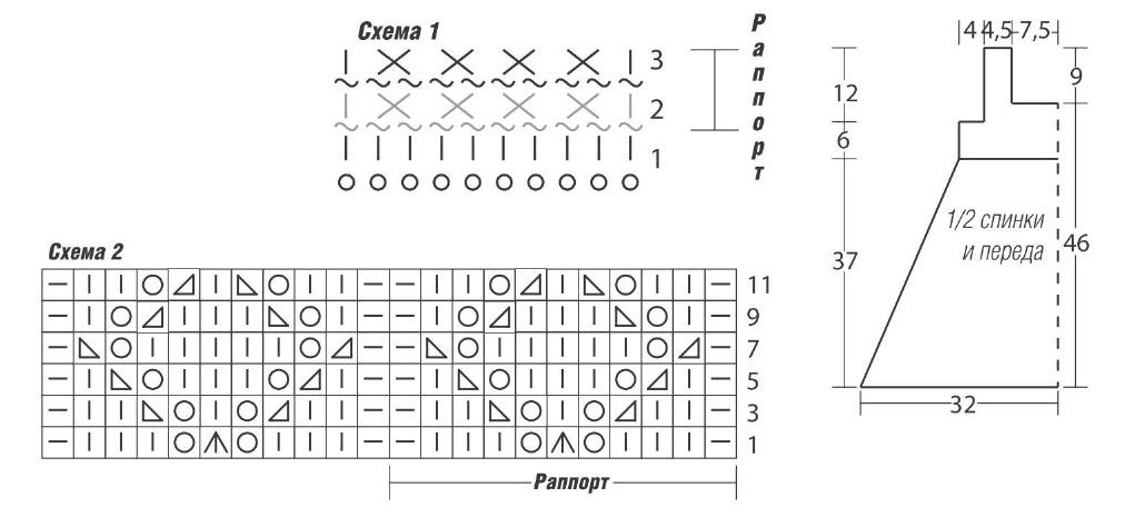 Сарафан для девочки крючком и спицами.схема