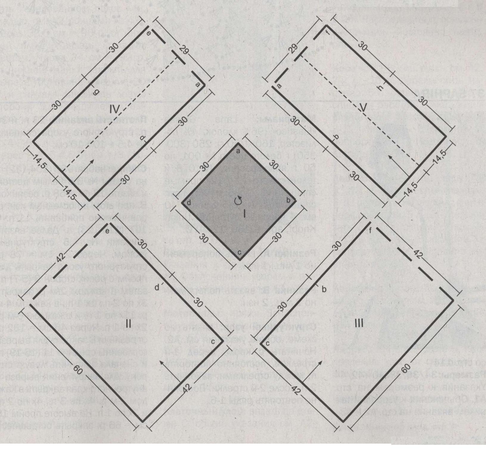 Кардиган с квадратной вставкой на спине вязаный спицами выкройка