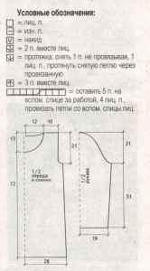1371751973_pulover-dlja-budushhej-mamy-sxema-1
