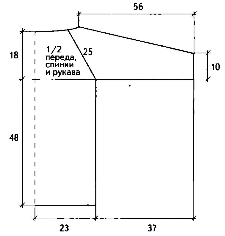 Меланжевый пуловер реглан спицами схема