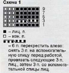 27575476