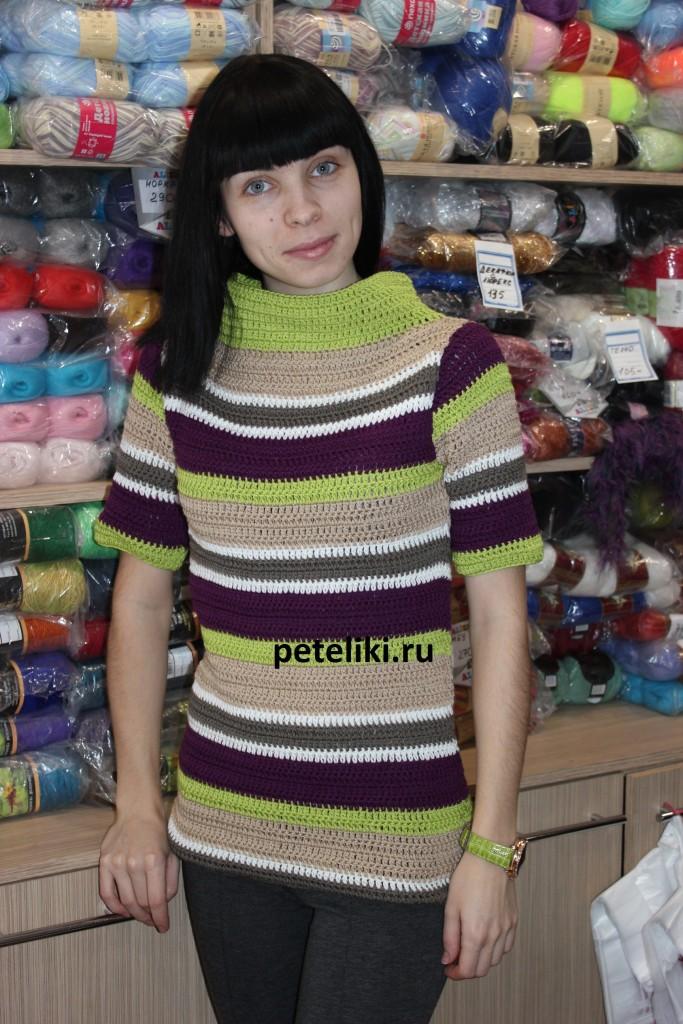 Пуловер Полосатый рейс