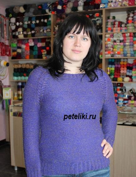 Пуловер Золотая стрекоза