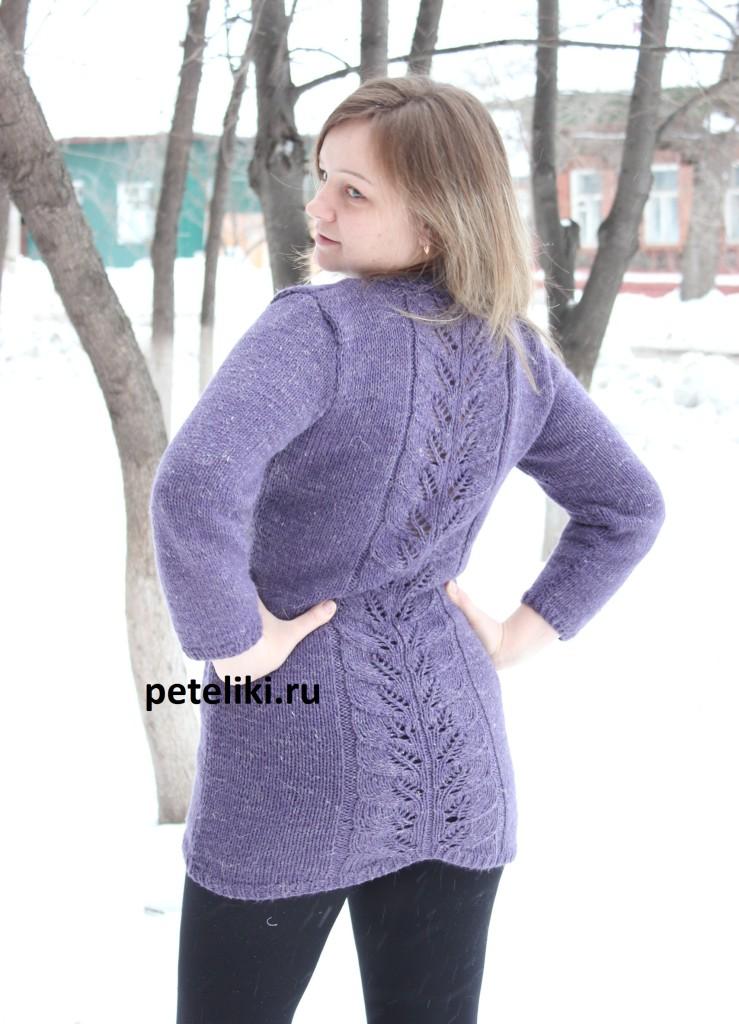 Женский пуловер с ажурной спиной