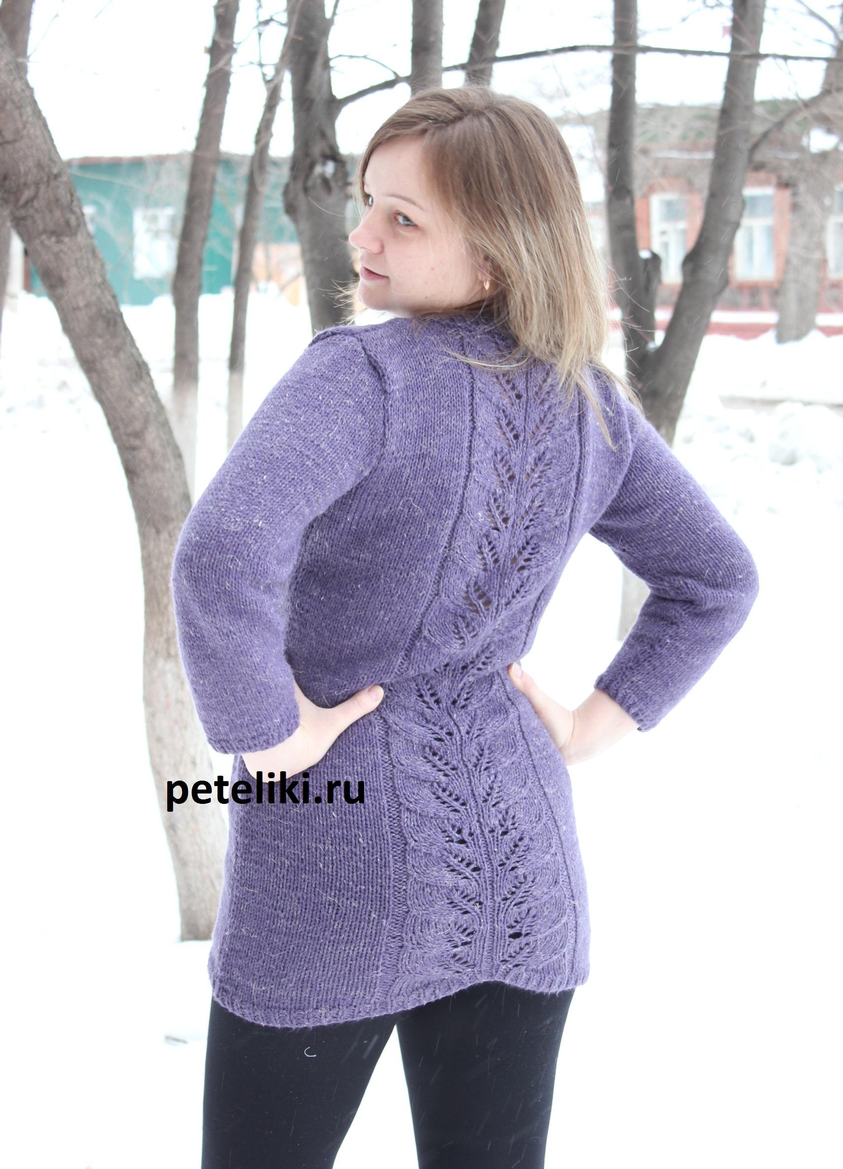 Пуловер С Ажурной Спинкой Доставка