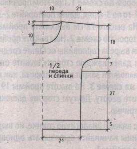 1374206028_pulover-s-uzorom-iz-rombov-sxema-1