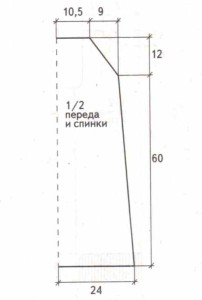 1410617989_plate-spicami-sxema-2